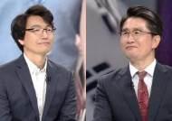 [맞장토론] 경의선 숲길 고양이 학대 사건, 징역형 선고?