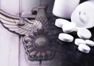 유치장서 '극단적 선택' 시도…경찰 약품 관리 구멍