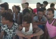 리비아 연안서 난민 선박 전복 사고…약 150명 숨져