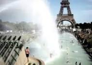 파리 한낮 42.4도…서유럽, 폭염에 최고 기온 연일 갱신