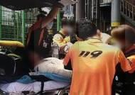 [뉴스브리핑] 동해 동부메탈 용광로 폭발…20대 노동자 화상