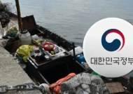 """북 선원 3명-목선, 북으로 송환…당국 """"대공 혐의 없어"""""""