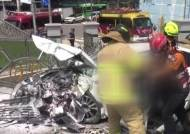 서울 방배동서 70대 운전자, 초등학교 돌진…동승자 사망