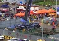 '목동 수몰사고' 작업자 3명 사망…관계자는 책임 회피 급급