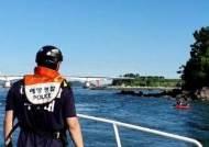 경남 사천 앞바다서 고무보트 표류…승선원 3명 구조