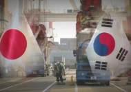 일, 한국에 2차 경제 보복 강행…'백색국가' 제외 의결