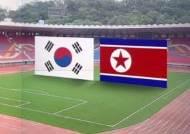 남북축구 첫 월드컵 예선전…벤투호, 10월 평양 간다