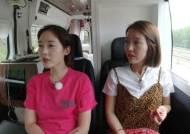 '캠핑클럽' 핑클 멤버들을 놀라게 한 막내 성유리의 고백은?