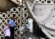 """이집트 카이로서 폭탄 테러…""""최소 20명 숨지고 47명 다쳐"""""""