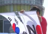 서울 중구청, 논란 끝에 '보이콧 재팬' 깃발 내리기로