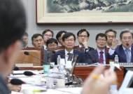 '고성·설전'으로 얼룩진 국회 운영위…여러차례 파행