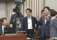 운영위, 정의용 실장과 설전 끝 파행…반말·고성 난무