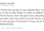 """트럼프 트위터 통해 """"한국, 방위비 분담금 인상 합의"""""""