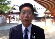 """아베 측근 """"과거 한국은 매춘 관광국""""…방일 의원들 앞 '망언'"""