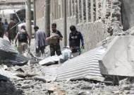아프간 수도 카불서 차량폭발 테러…최소 14명 숨져