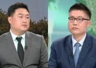 [맞장토론] '지소미아 폐기론' 논란…한·일 실효성은?