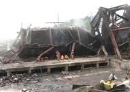 신고 없이 위험물질 보관?…안성 공장 화재 원인 의문