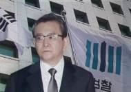 추가기소 땐 뇌물 3억 넘어…김학의 '강제 조사' 검토