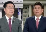 [맞장토론] 오늘 평화당 집단탈당…정계개편 신호?