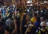 [현장 줌인] '유혈 진압' 넘어 '프락치'설까지…홍콩시위 충돌