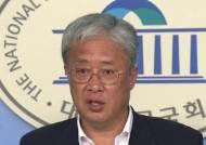 민평당 비당권파 '탈당'…'제3지대 신당' 성공 가능성은?