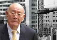 5·18 당시 군인들 법정 설까…'전두환 재판' 증인 신청 공방