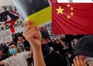 중, 홍콩시위 '무력 개입' 시사…국제사회선 경고 목소리