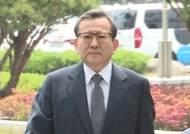 """첫 재판 나온 김학의 """"검찰 억지 기소""""…공소 사실 부인"""