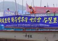 """""""기형 물고기, 서울시 하수 탓"""" 한강 하류 어민들 시위"""