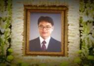 응급의료 지킨 '아틀라스' 윤한덕…국가 유공자 인정