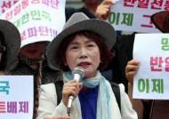 일본 만행 왜곡하며 '유튜브 모금'…가짜뉴스로 돈벌이?