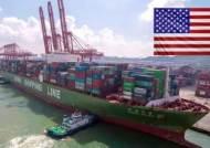 미, 일부 중국산 제품 관세 연기…무역전쟁 완화되나