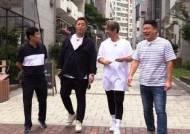 '한끼줍쇼' 정준하 뮤지컬 복귀, 보컬 트레이닝 등 매일 12시간씩 연습