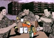 부하 때린 장교, 병사는 '탄약고 술판'…나사 풀린 군?