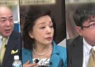 DHC 텔레비젼 출연자들은 누구?…'친아베' 극우인사들
