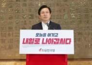 """'이승만 동상' 앞에서…황교안 """"국정 대전환 위해 싸울 것"""""""