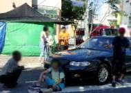 또 시민들이 들어 올렸다…차에 깔린 할머니 구조
