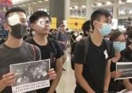 시위대-경찰 충돌 격화…홍콩 법원, '공항 접근 금지령'