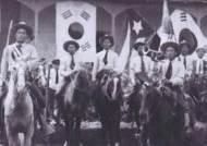 독립자금 보내고 군대도 조직…1925년 쿠바의 한인들