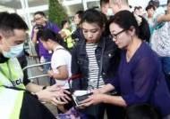 홍콩국제공항 정상화…도심서 시위대-경찰 충돌 여전