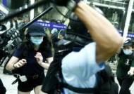 """미 국무 """"홍콩시위 폭력 규탄""""…미 하원, 강경진압 반대 성명"""