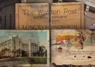 벽난로서 찾았다…120년 만에 열린 주미공사관 '타임캡슐'