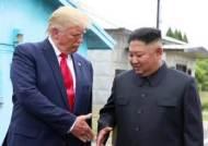 """트럼프, '판문점 회동' 트윗 제안에 """"김정은, 10분 만에 전화"""""""