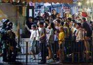 [이 시각 뉴스룸] 중 베이다이허 회의 종료…홍콩시위 대처 주목