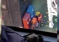 제주 이어도 해상 침수 선박 선원 13명 '전원 구조'