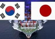 'G7·지소미아 갱신' 앞둔 다음주…한·일 여론전 분수령