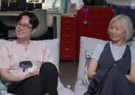 """'방구석 1열' 진중권 """"지금 시국에 보기 좋은 영화"""" 2편 추천"""