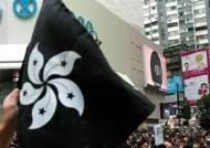"""시민들 두 달째 거리로…""""홍콩 자치권-정체성 지킬 것"""""""