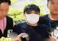 '한강 시신' 피의자 구속…어민들, 조업 미루고 '수색 도움'
