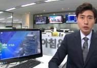 """전주 여인숙서 화재…경찰 """"시신 3구 발견, 신원 확인 중"""""""